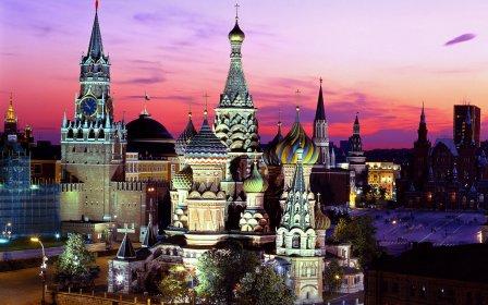 Достопримечательности г. Москвы